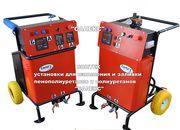 Продажа оборудования для напыления и заливки ППУ,  Пенополиуретан.